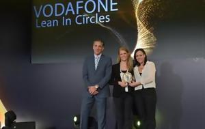 Κορυφαίες Διακρίσεις, Vodafone, HR Awards 2017, koryfaies diakriseis, Vodafone, HR Awards 2017