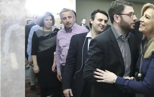 ΠΑΣΟΚ, -Μητσοτάκη, -Τσίπρα, pasok, -mitsotaki, -tsipra