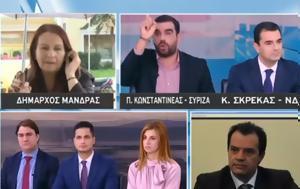 Κωνσταντινέας, Μάνδρας, konstantineas, mandras