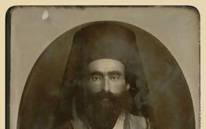 9853 -, Γερμανός Καραβαγγέλης, Άγιο Όρος, Ιωασαφαίων, Καυσοκαλύβια, 9853 -, germanos karavangelis, agio oros, ioasafaion, kafsokalyvia