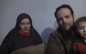 Αμερικανίδα, Ταλιμπάν, amerikanida, taliban
