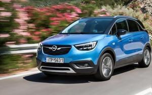Opel Crossland X 1 6 CDTi