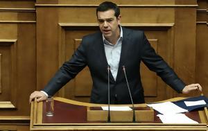 Τσίπρας, Δέσμευσή, tsipras, desmefsi