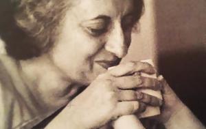 Ίντιρα Γκάντι, intira gkanti