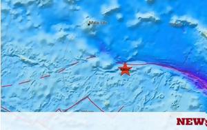 Ισχυρός σεισμός, Σαμόα, ischyros seismos, samoa