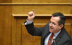Νικολόπουλος, Κοντονή, nikolopoulos, kontoni