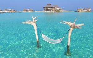 Ξυπόλητη, Μαλδίβες, xypoliti, maldives