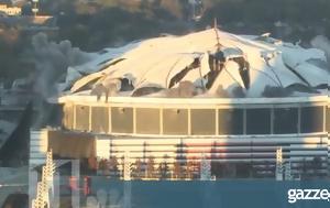 Κατεδαφίστηκε, Georgia Dome, katedafistike, Georgia Dome