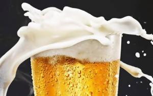 Η μπύρα που σου ανεβάζει την λίμπιντο!