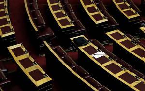 Βουλή, Ψηφίστηκε, vouli, psifistike