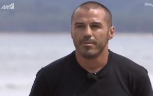 Nomads, Επέστρεψε, Μιχάλης Ζαμπίδης VIDEO, Nomads, epestrepse, michalis zabidis VIDEO