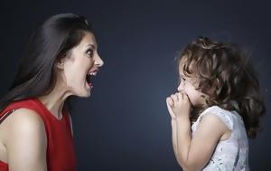 10 τρόποι για να σταματήσετε να φωνάζετε στα παιδιά