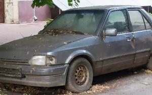 Η απίστευτη ιστορία ενός άνδρα που πάρκαρε το αυτοκίνητό του και το βρήκε 20 χρόνια μετά