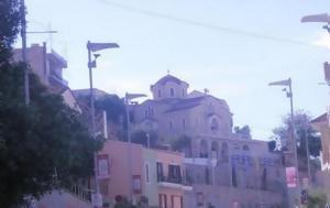 Πανηγυρίζει, Ιερός Ναός Εισοδίων, Θεοτόκου, panigyrizei, ieros naos eisodion, theotokou