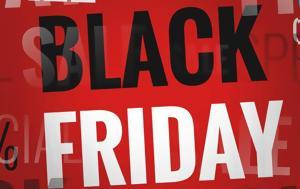 Black Friday, Πού, Black Friday, pou