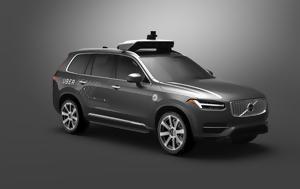 Uber, 24 000, XC90, Volvo