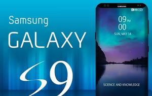 Galaxy S9, Αναμένεται, Galaxy S9, anamenetai