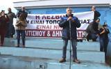 Δήμαρχος Λέσβου, Αθήνα, Κύριοι, Θέλετε, Πόλεμο,dimarchos lesvou, athina, kyrioi, thelete, polemo