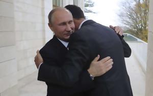 Ασαντ, Πούτιν, asant, poutin
