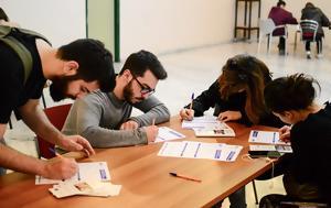 AUEB Volunteers – Πρόγραμμα Εθελοντισμού, Οικονομικό Πανεπιστήμιο Αθηνών, AUEB Volunteers – programma ethelontismou, oikonomiko panepistimio athinon