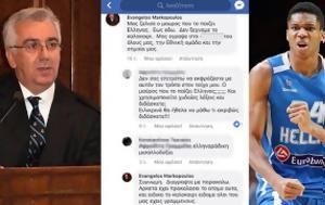 Έλληνα, Γιάννη Αντετοκούνμπο, ellina, gianni antetokounbo