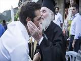 Πέθανε, -Τσίπρας,pethane, -tsipras