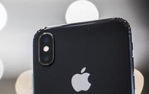 Αυτά, Phone X, afta, Phone X