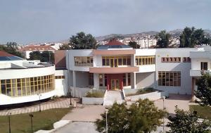 Πρόσληψη, ΤΕΙ Κεντρικής Μακεδονίας, proslipsi, tei kentrikis makedonias