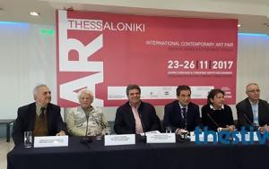 Κώστα Τσόκλη, ΔΕΘ, 2η Art Thessaloniki Fair, kosta tsokli, deth, 2i Art Thessaloniki Fair