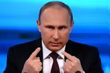 Πούτιν, Θέλει, Αρκτικής,poutin, thelei, arktikis