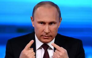 Πούτιν, Θέλει, Αρκτικής, poutin, thelei, arktikis