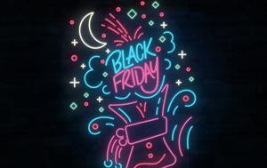 Ξεκίνησαν, Black Friday, Uplay, Origin, xekinisan, Black Friday, Uplay, Origin