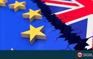 Αντιδράσεις, Brexit, antidraseis, Brexit