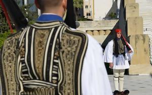 Ημέρα Ενόπλων Δυνάμεων, imera enoplon dynameon