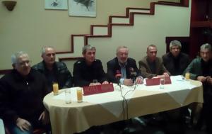 Εκλογοαπολογιστικό Συνέδριο, Ε Ο Α Σ Κ, Τρίτη, eklogoapologistiko synedrio, e o a s k, triti