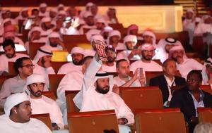 12χρονος, Abu Dhabi, 400 000, 12chronos, Abu Dhabi, 400 000