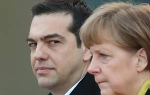 Έφαγε, Μέρκελ, Τσίπρας, efage, merkel, tsipras