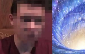 Χρονοταξιδιώτης, … 2028, Βίντεο, chronotaxidiotis, … 2028, vinteo
