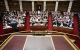 Κατατέθηκε, Βουλή, ϋπολογισμός, 2018,katatethike, vouli, ypologismos, 2018