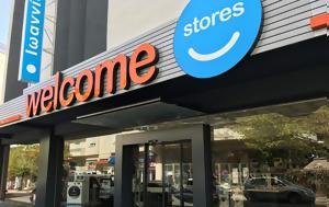 Τρόμο, Τιμές, Welcome Stores, Black Friday, tromo, times, Welcome Stores, Black Friday