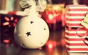 Έρχονται Χριστούγεννα… Διακοσμήστε, | Photos, erchontai christougenna… diakosmiste, | Photos