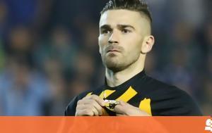 AEK, Marko Livaja, UD Las Palmas