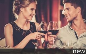 Τα πάντα για το πρώτο ραντεβού