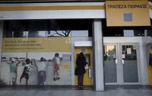 Ξεκινάει, -branch, Τράπεζας Πειραιώς, xekinaei, -branch, trapezas peiraios