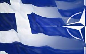 ΝΑΤΟ, ΗΠΑ, Ελλάδα, nato, ipa, ellada