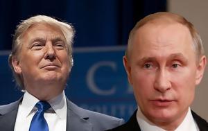 Τηλεφωνική, Τραμπ – Πούτιν, Συρία Ιράν, Βόρεια Κορέα, tilefoniki, trab – poutin, syria iran, voreia korea
