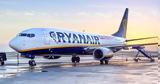 Απίστευτη Black Friday, Ryanair Μόνο, Λίγες, Eισιτήρια, €499,apistefti Black Friday, Ryanair mono, liges, Eisitiria, €499