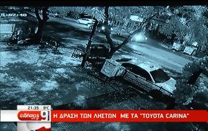 Τοyota Carina, toyota Carina