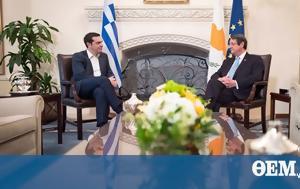 Νίκου Αναστασιάδη, Ελλάδα, nikou anastasiadi, ellada