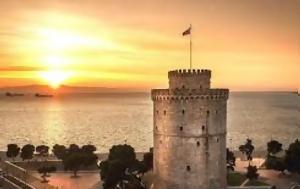 Παράτησαν, Θεσσαλονίκης, paratisan, thessalonikis